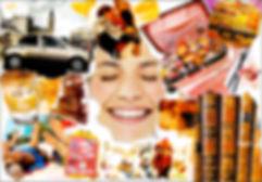 1513606349_chto-takoe-collage_06.jpg