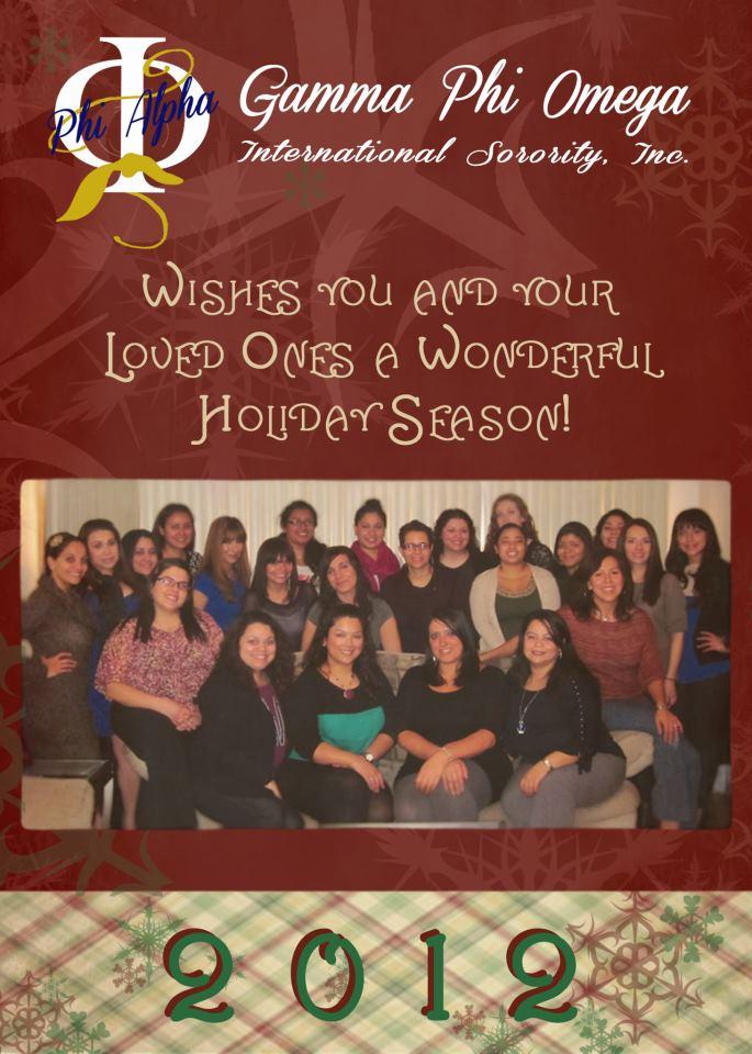 Happy Holidays 2012 from Phi Alpha