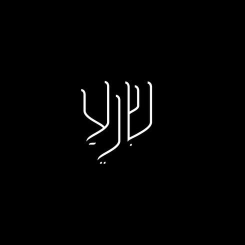 Shinea - Jewelry