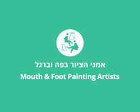 MFPA - Israel