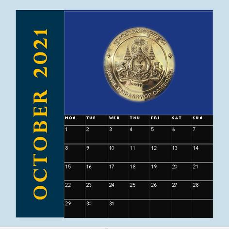 REC's Bulletins (October 2021)