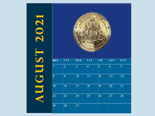REC's Bulletins (August 2021)
