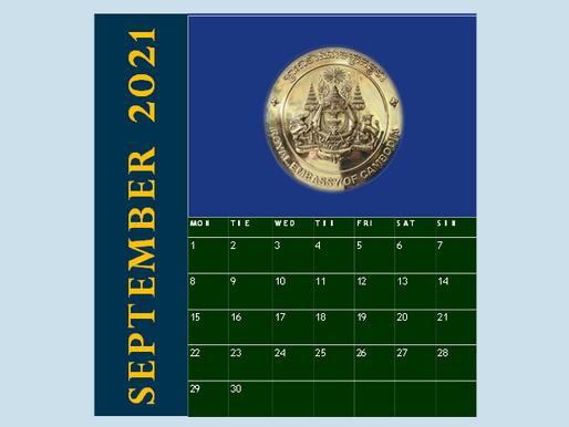 REC's Bulletins (September 2021)