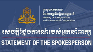 Statement by the Ministry's Spokesperson on the Situation in Myanmar