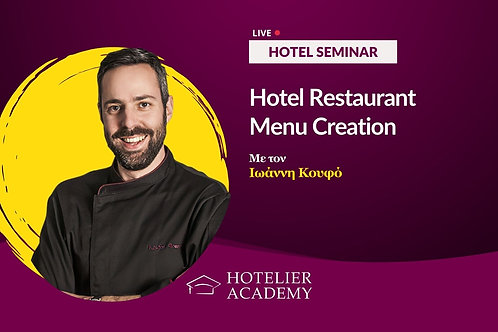 Private Seminar: Hotel Restaurant Menu Creation