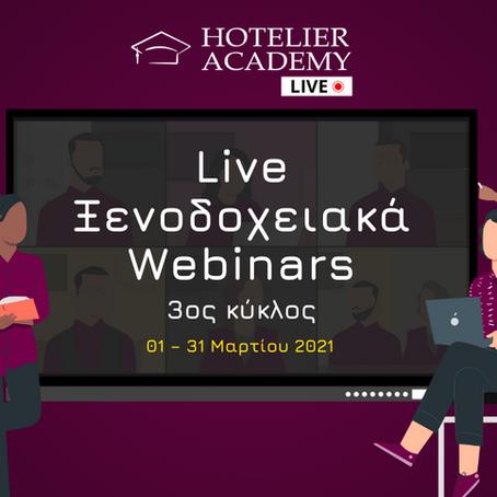 Επιστρέφουν τον Μάρτιο 2021, τα Ζωντανά Ξενοδοχειακά Webinars της Hotelier Academy Greece