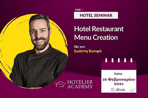 Ομαδικό στις 16/2/2021: Hotel Restaurant Menu Creation