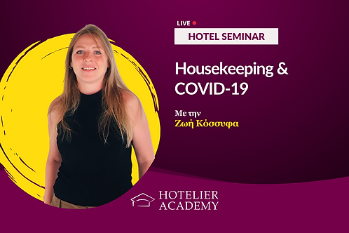 Private Seminar: Housekeeping & COVID-19