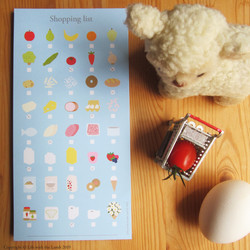 Life with the Lamb - Shopping lists