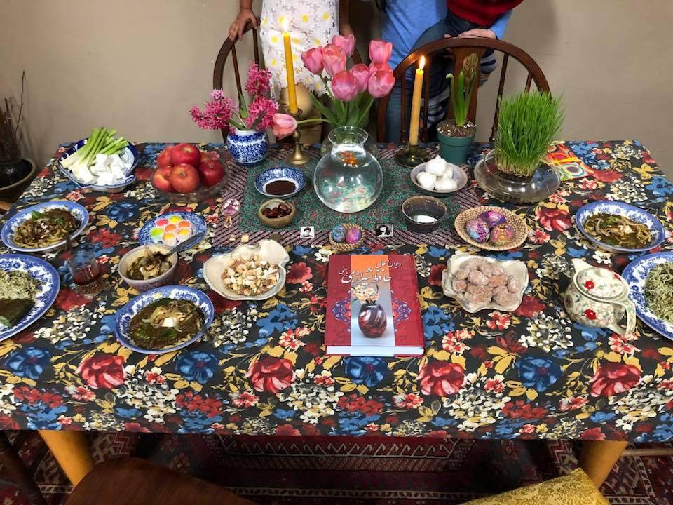 Haft Seen Altar
