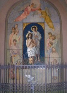 baptisteri Joaquim Busquets