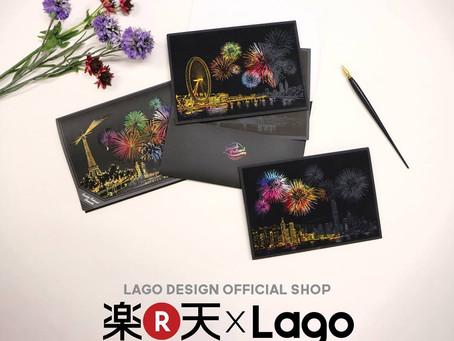 20170105 LAGO News