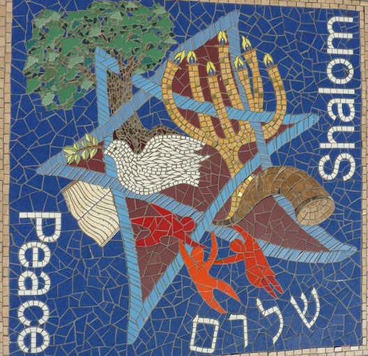 Jewish Community Celebration