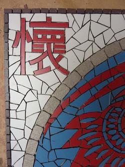 Upper left corner detail