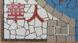 Lower left corner detail