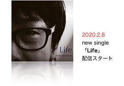 Life_20200202.jpg