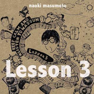 Lesson3jaket310.jpg