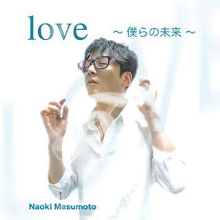 love310.jpg