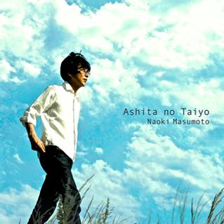 Ashita_no_Taiyo_310.png