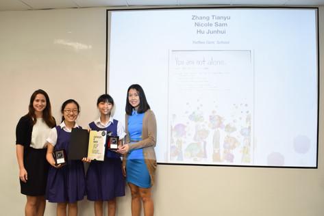 Best Work Award - Raffles Girls' School.