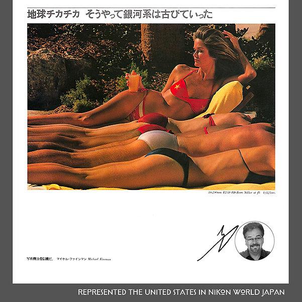 Nikon World 1000.jpg