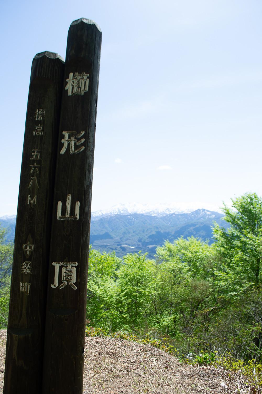 櫛形山頂の標柱