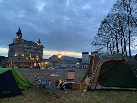 胎内リゾートではじめてのキャンプデビュー!