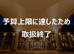DSC_00905.jpg