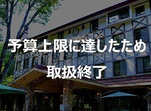 IMG_4341 (1).jpg