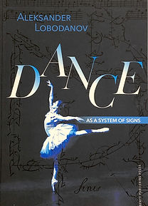 Лободанов - Танец.JPG
