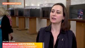 Екатерина Шелухина – эксперт Международного форума «Золотой витязь»