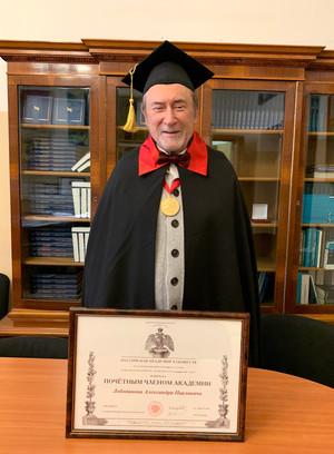 Поздравляем декана факультета А.П. Лободанова с избранием почетным академиком!