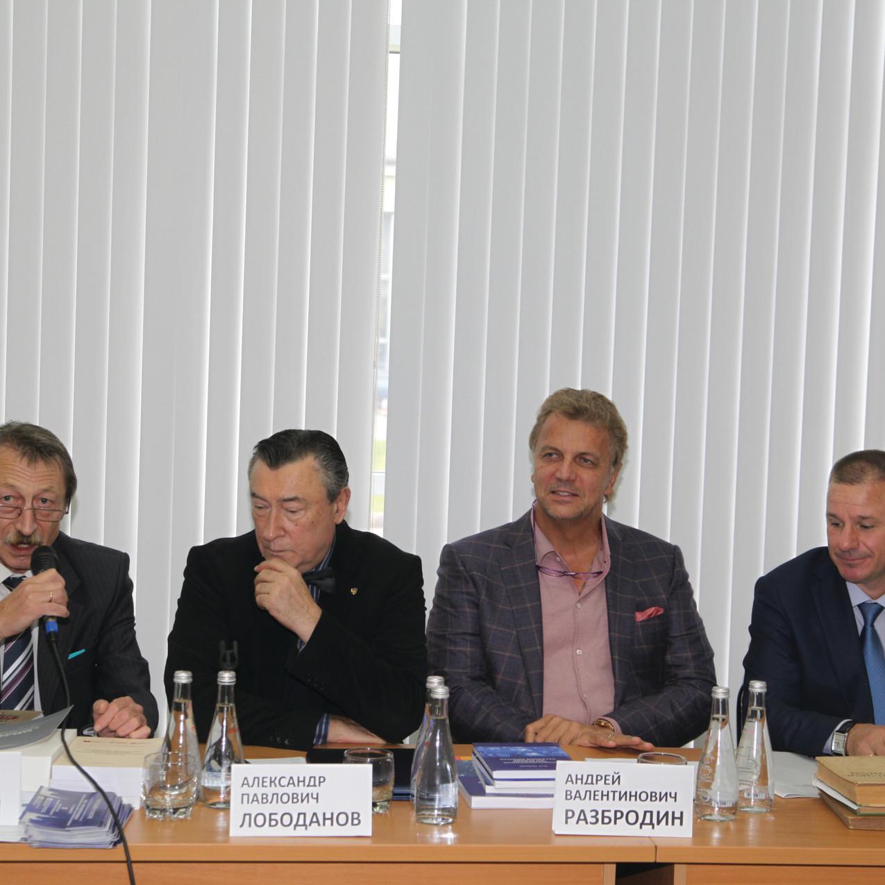 Президиум Первой научно-практической конференции «Книга и научно-технический прогресс»