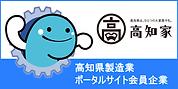 portal_yoko.png