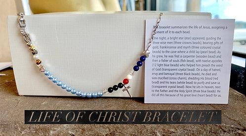 Life of Christ Bracelet (Adjustable Extender)