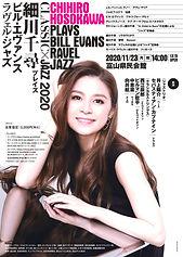 再1014_toyama_OT_page-0001.jpg