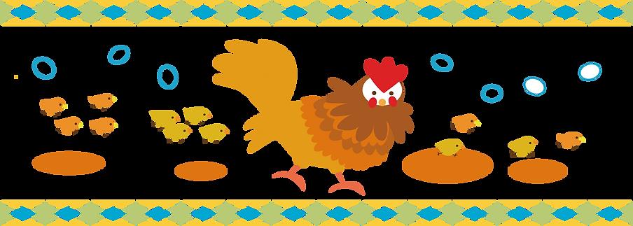 chiken.png
