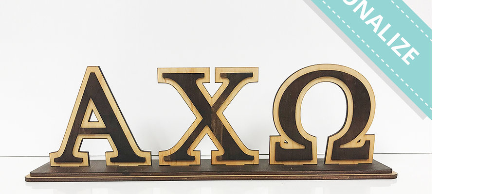 "Personalized Greek Desktop Letters with Stain, 5"" x 18"""