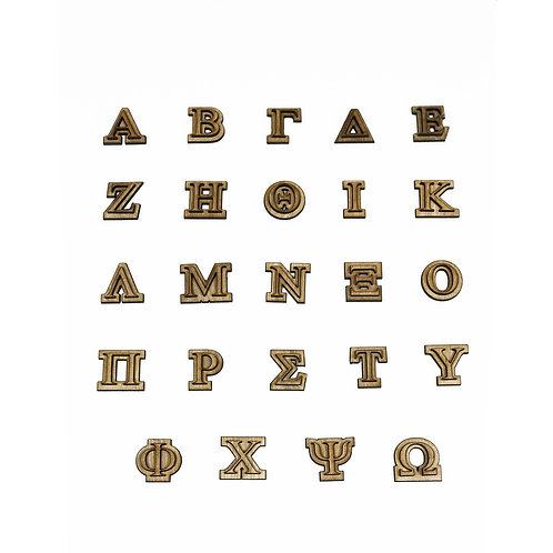 Greek Wooden Unfinished Letters with Adhesive Backing, Double-Stacked