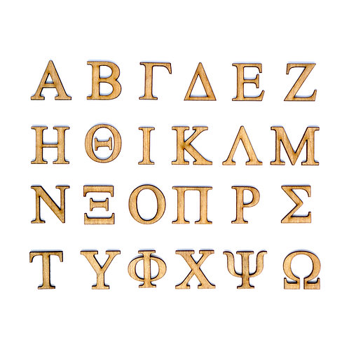 Wooden Unfinished Greek Alphabet Letters with Adhesive Backing