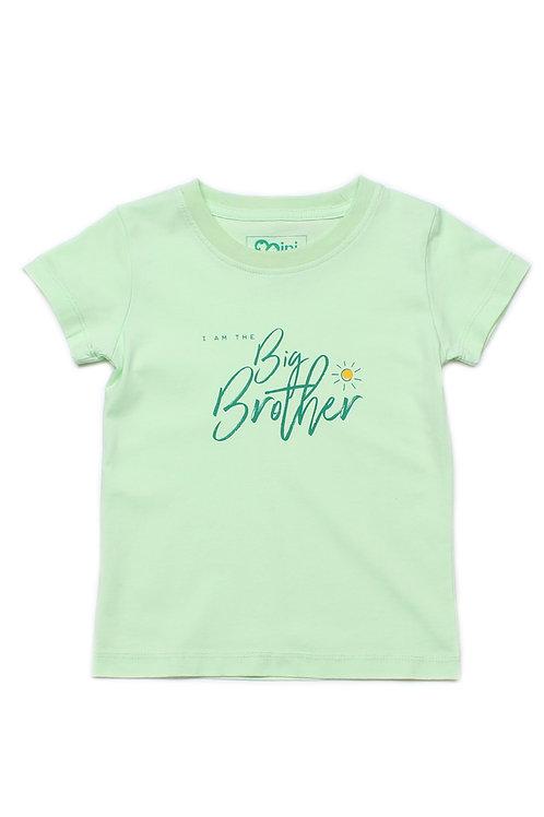BIG BROTHER T-Shirt GREEN (Boy's T-Shirt)