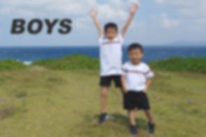 sale boys1.jpg