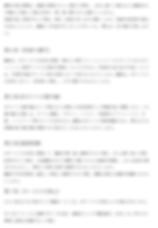 スクリーンショット 2019-03-10 4.21.45.png