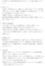 スクリーンショット 2019-03-10 4.33.42.png