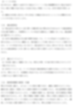 スクリーンショット 2019-03-10 4.35.33.png