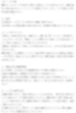 スクリーンショット 2019-03-10 4.34.41.png