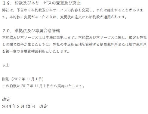 スクリーンショット 2019-03-10 4.35.41.png