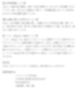 スクリーンショット 2019-03-10 4.22.37.png