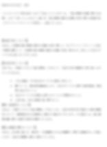 スクリーンショット 2019-03-10 4.22.26.png
