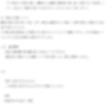 スクリーンショット 2019-03-10 5.00.38.png